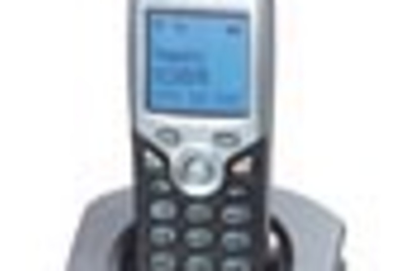 digital phone 88 (photo credit: )