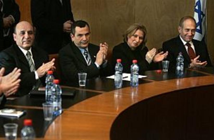 kadima meeting 298.88 (photo credit: AP)