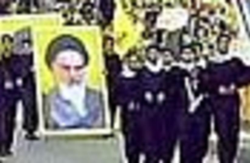 iran protest 88 (photo credit: )