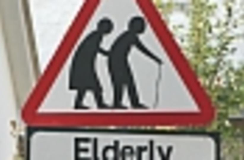 old folks sign 88 (photo credit: )