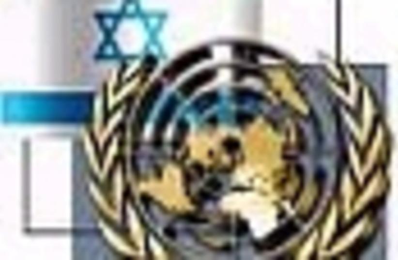 israel un symbol 88 (photo credit: )
