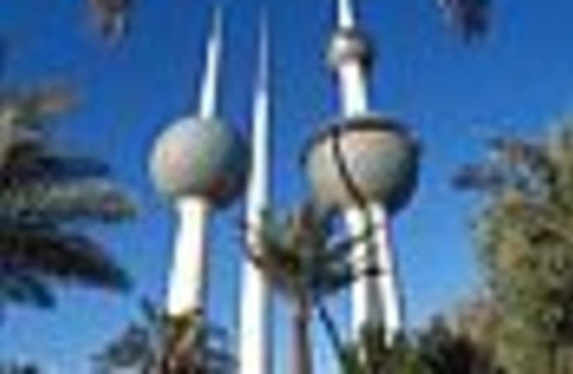 kuwait 88 (photo credit: )