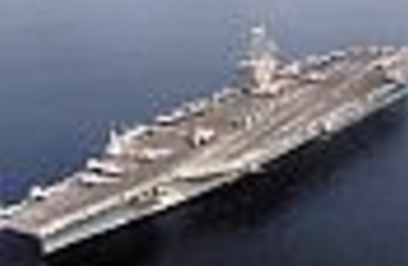 aircraft carrier 88 (photo credit: )