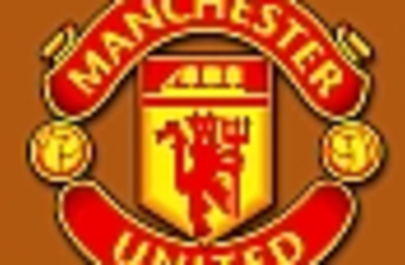 manchester united 88 (photo credit: )