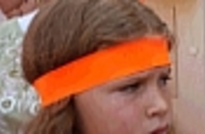 katif girl orange 88 (photo credit: )