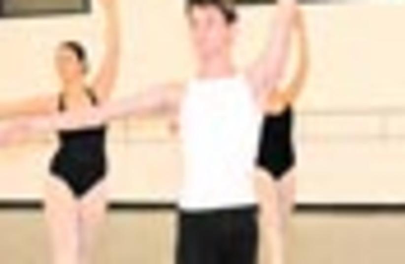 ballet class 88 (photo credit: )