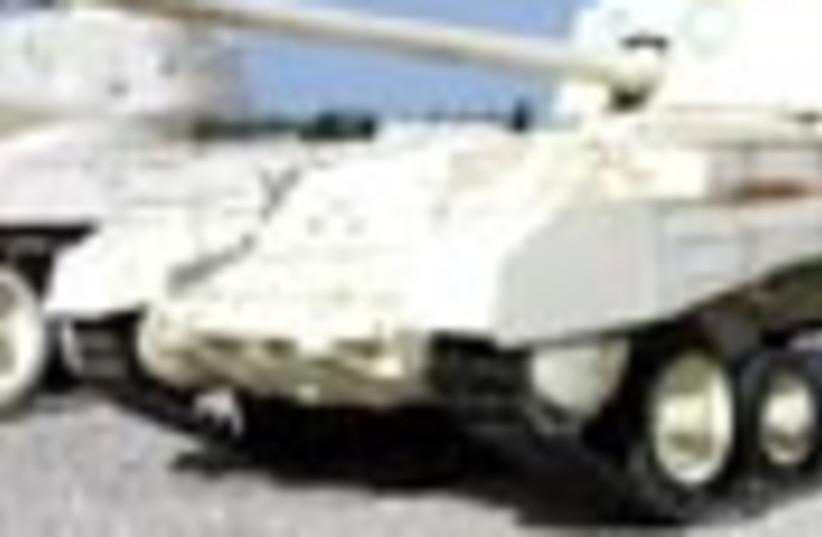 tank 88 (photo credit: )