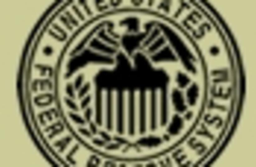 federal reserve symbol88 (photo credit: )