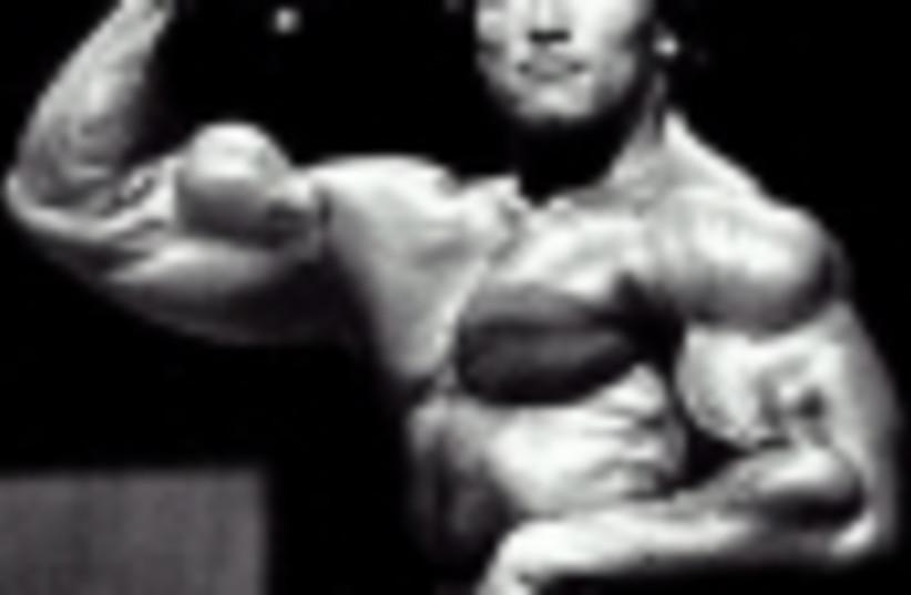 bodybuilding arnold 88 (photo credit: )