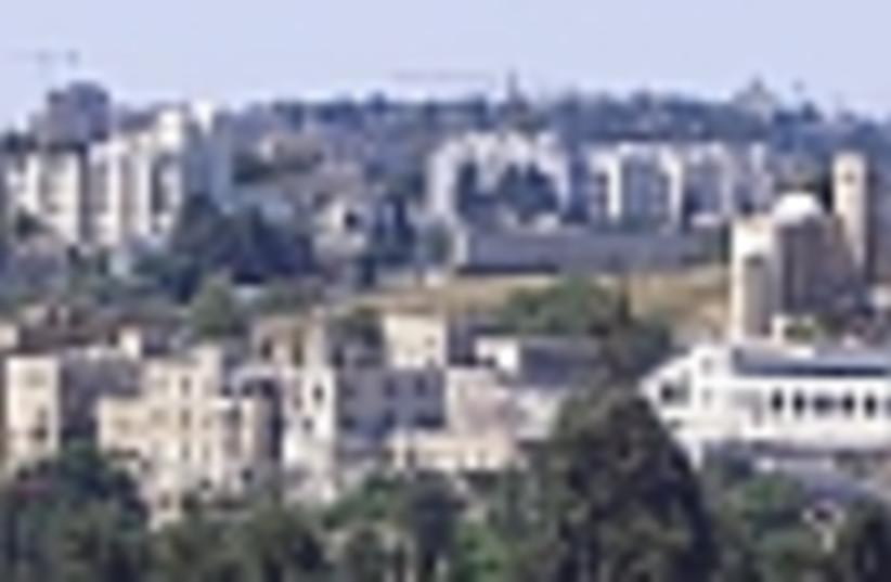 jerusalem 88 (photo credit: )