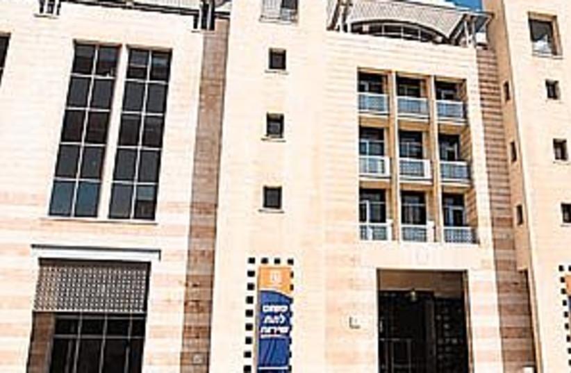 safra city hall 298 (photo credit: Ariel Jerozolimski [file])