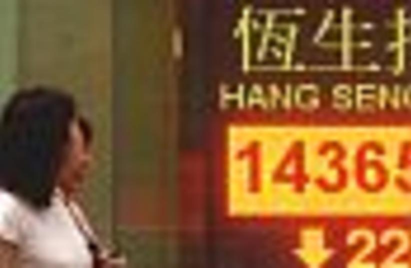 hong kong 88 (photo credit: )
