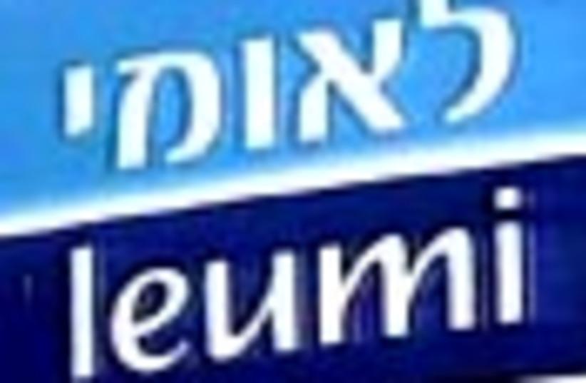 bank leumi logo 88 (photo credit: )