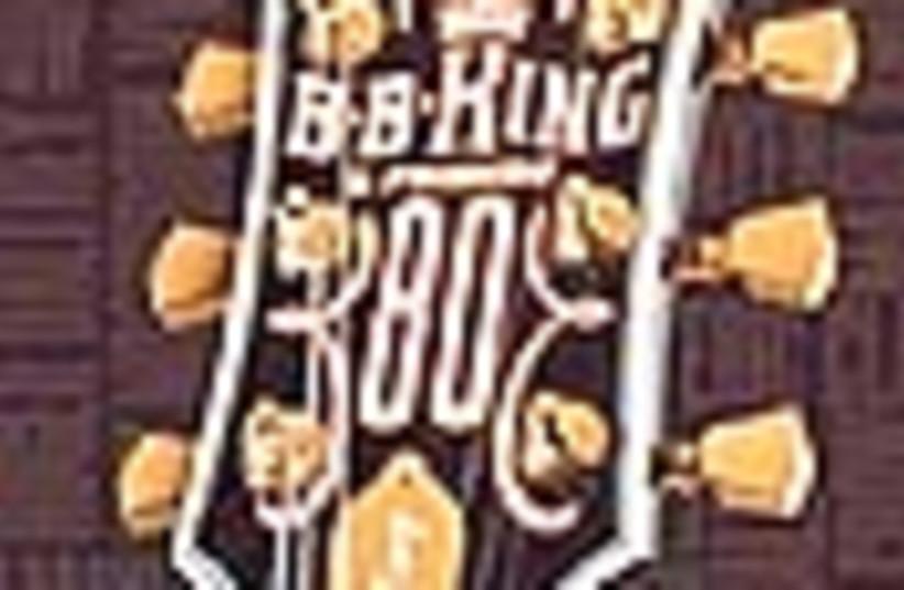 bb king disk 88 (photo credit: )