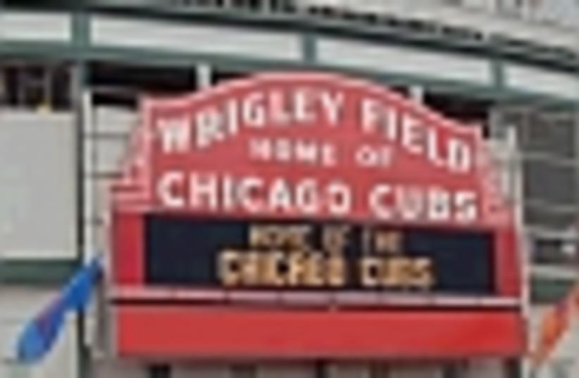 cubs 88 (photo credit: )