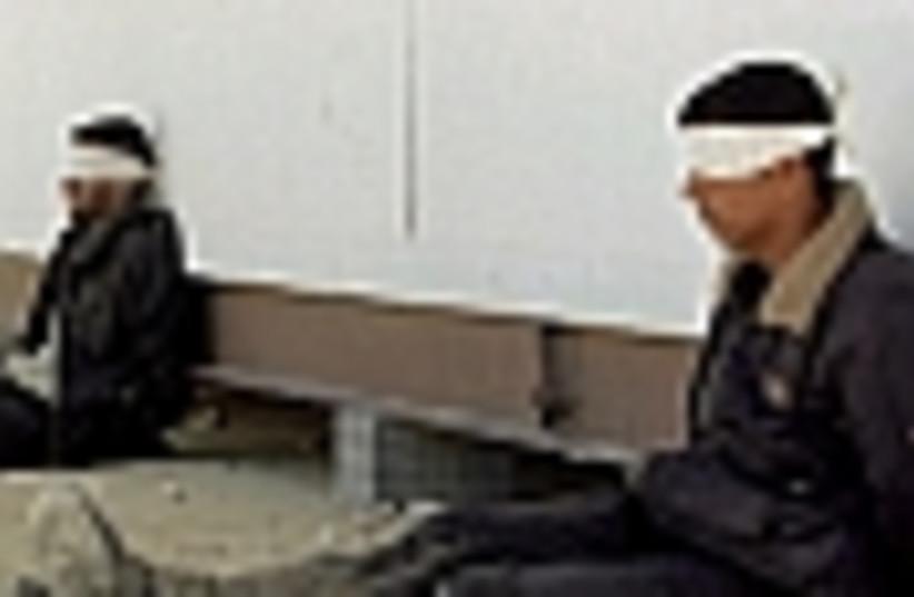 blindfolded pals 88 (photo credit: )