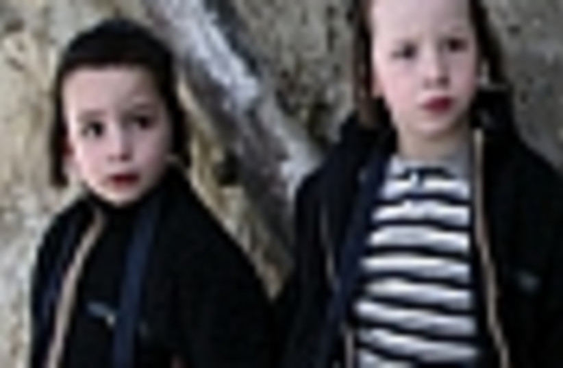 haredi kids 88 (photo credit: )