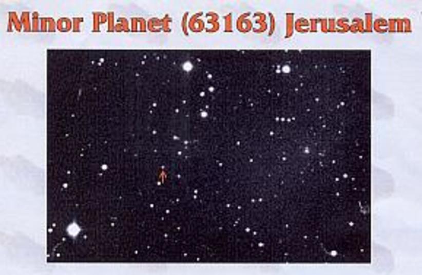 jerusalem planet 298 (photo credit: )