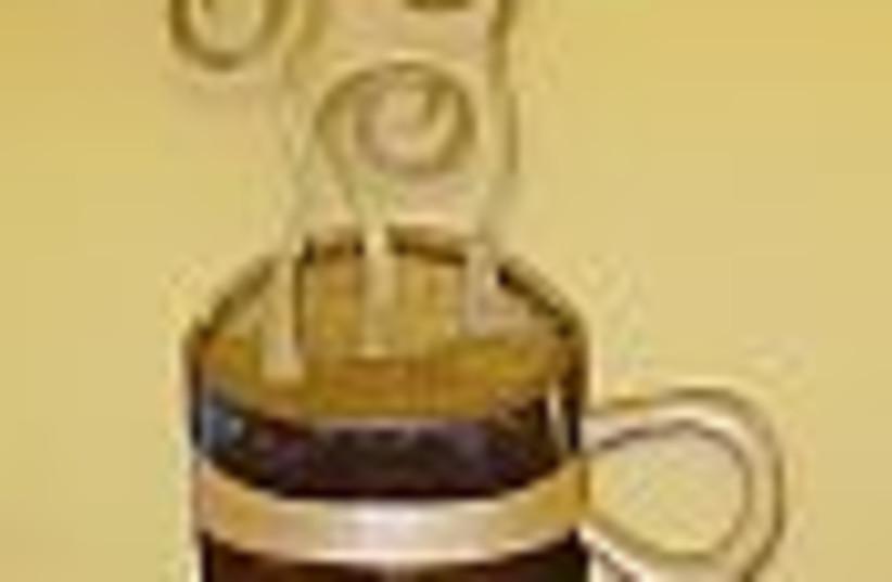 coffee mug sculpture 88 (photo credit: )