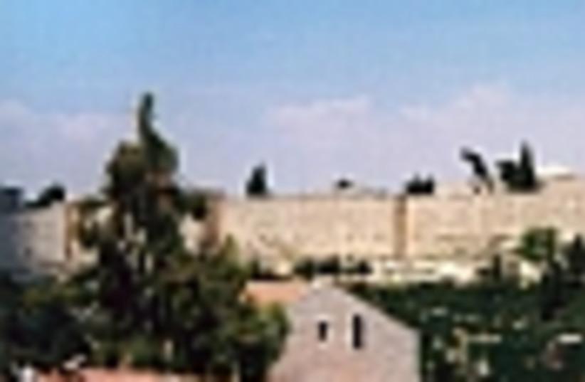 jerusalem rooftop 88 (photo credit: )