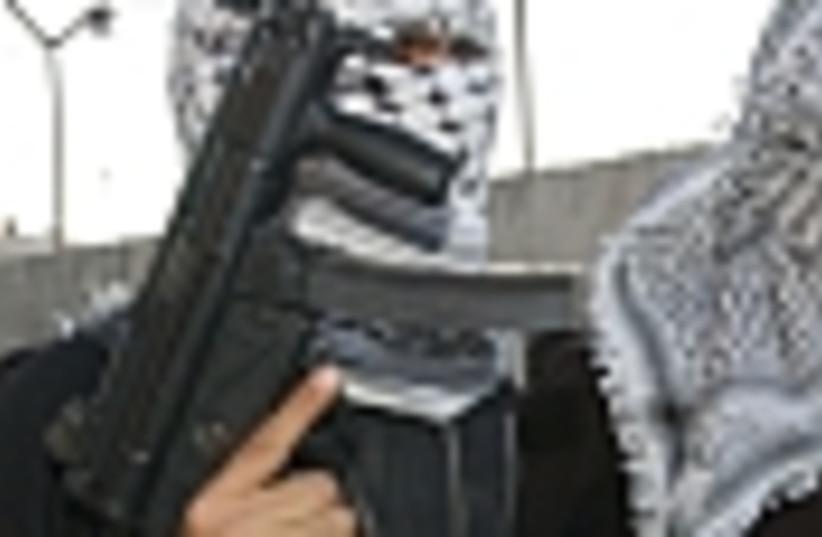 jihad 88 (photo credit: )