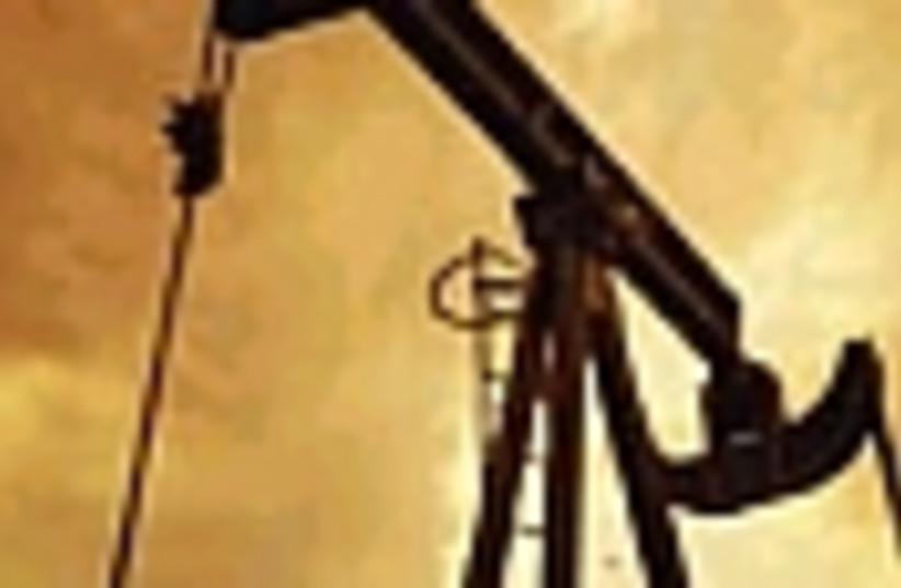 oil 88 (photo credit: )