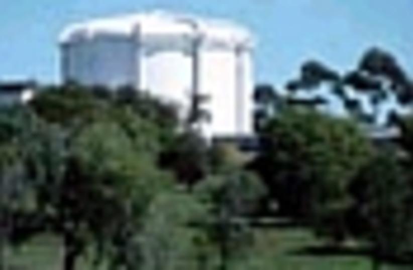 sydney nuclear reactor88 (photo credit: )