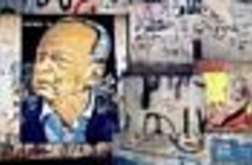 rabin graffiti 88 (photo credit: )