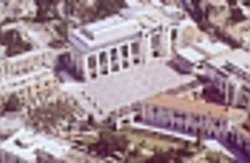 jerusalem city hall 88 (photo credit: )