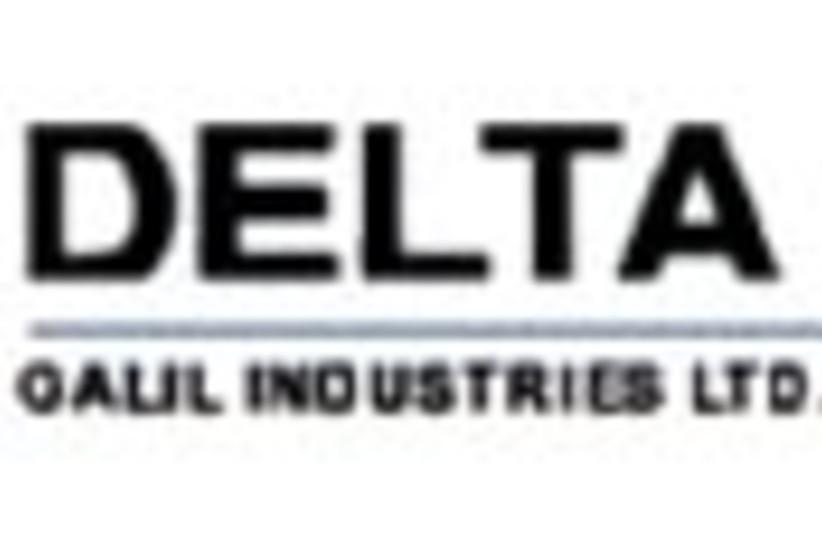 delta galil logo 88 (photo credit: )