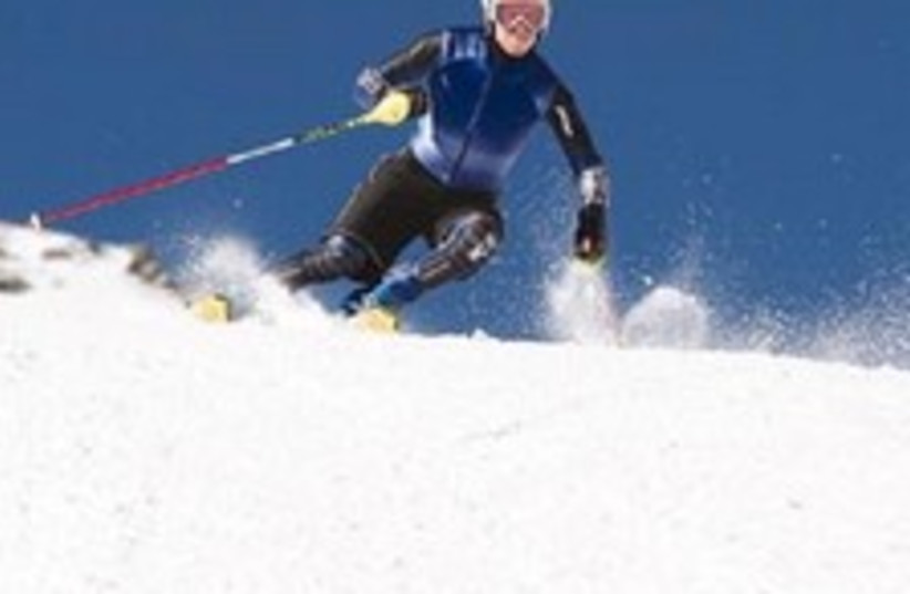 skiing feat 88 224 (photo credit: Courtesy)