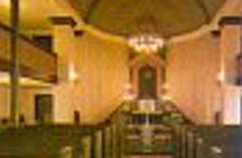 synagogue 88 (photo credit: )