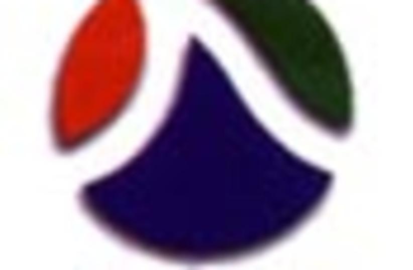 tnuva logo 88 (photo credit: )