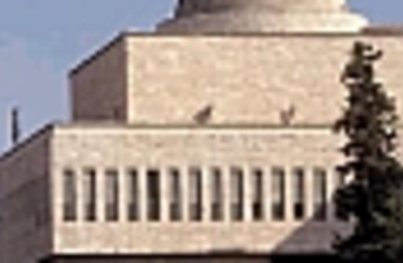 great synagogue 88 (photo credit: )