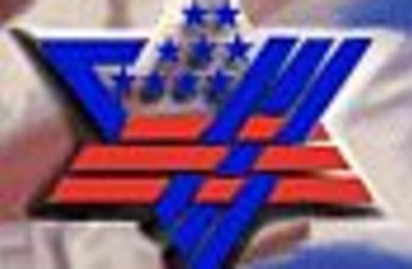 pretty aipac logo 88 (photo credit: )