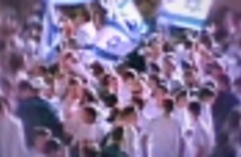 israelis 88 (photo credit: )