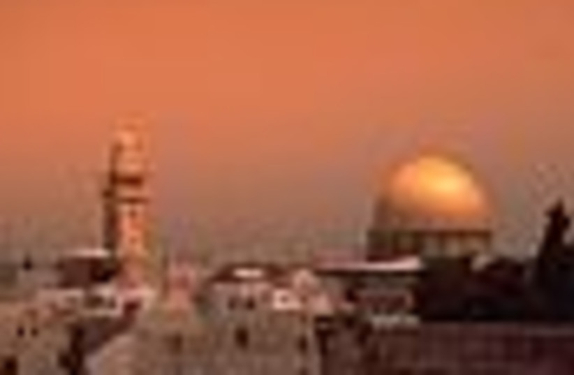 dome of rock 88 (photo credit: )