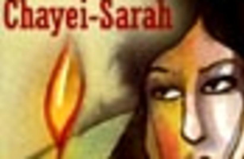 chayei sarah 88 (photo credit: )