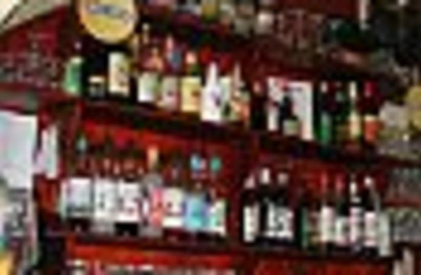 bar 88 (photo credit: )