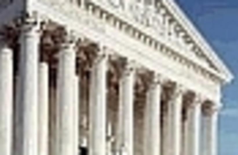supreme court us 88 (photo credit: )