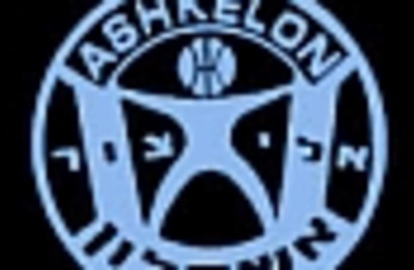 ashkelon , bball (photo credit: )