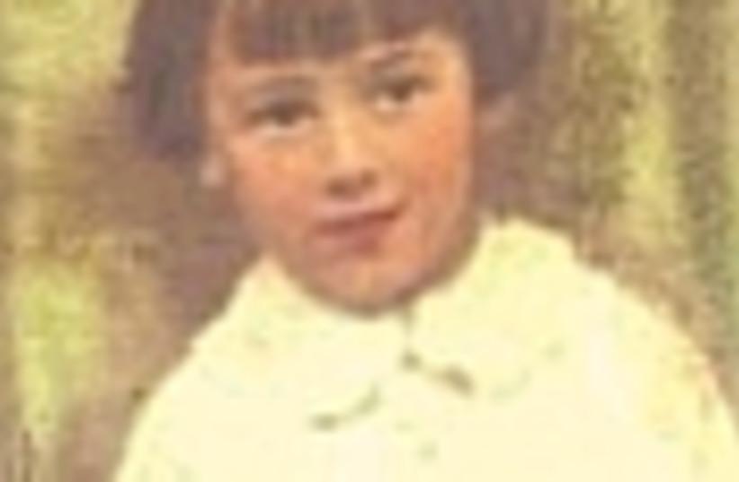 kid 88 (photo credit: )