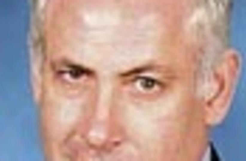bibi netanyahu 88 (photo credit: )