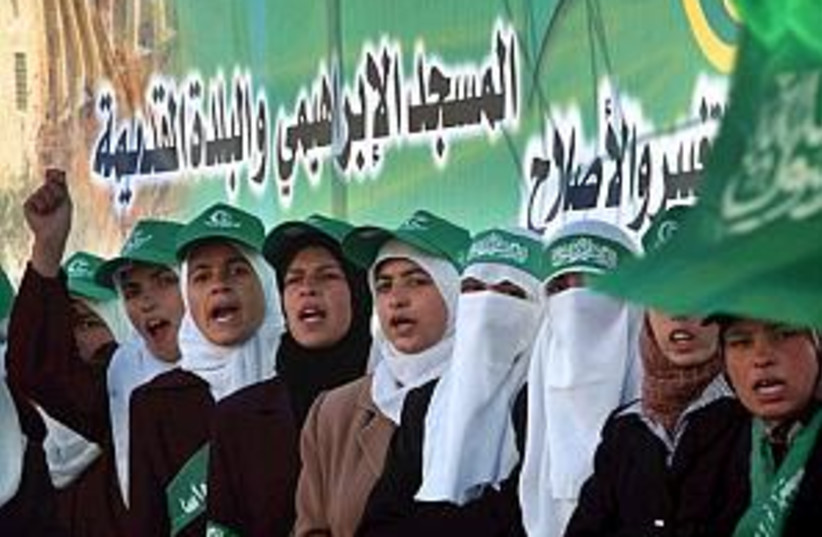 hamas supporters 1 298 (photo credit: )