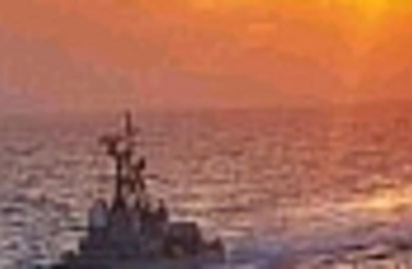 navy ship sunset 88 (photo credit: )