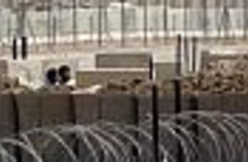 CIA prison 88 (photo credit: )