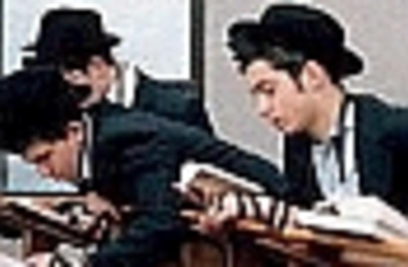 yeshiva study 88 (photo credit: )
