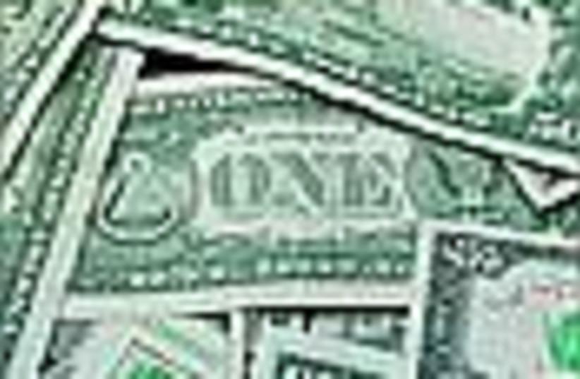 money 88 (photo credit: )