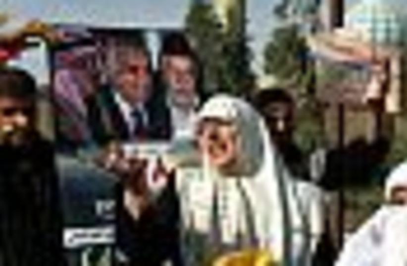 iraq elections 88 (photo credit: )