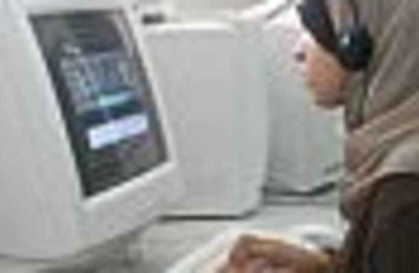 arab computer 88 (photo credit: )